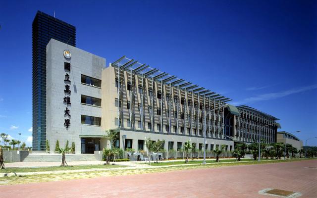 高雄大學校園整體規劃