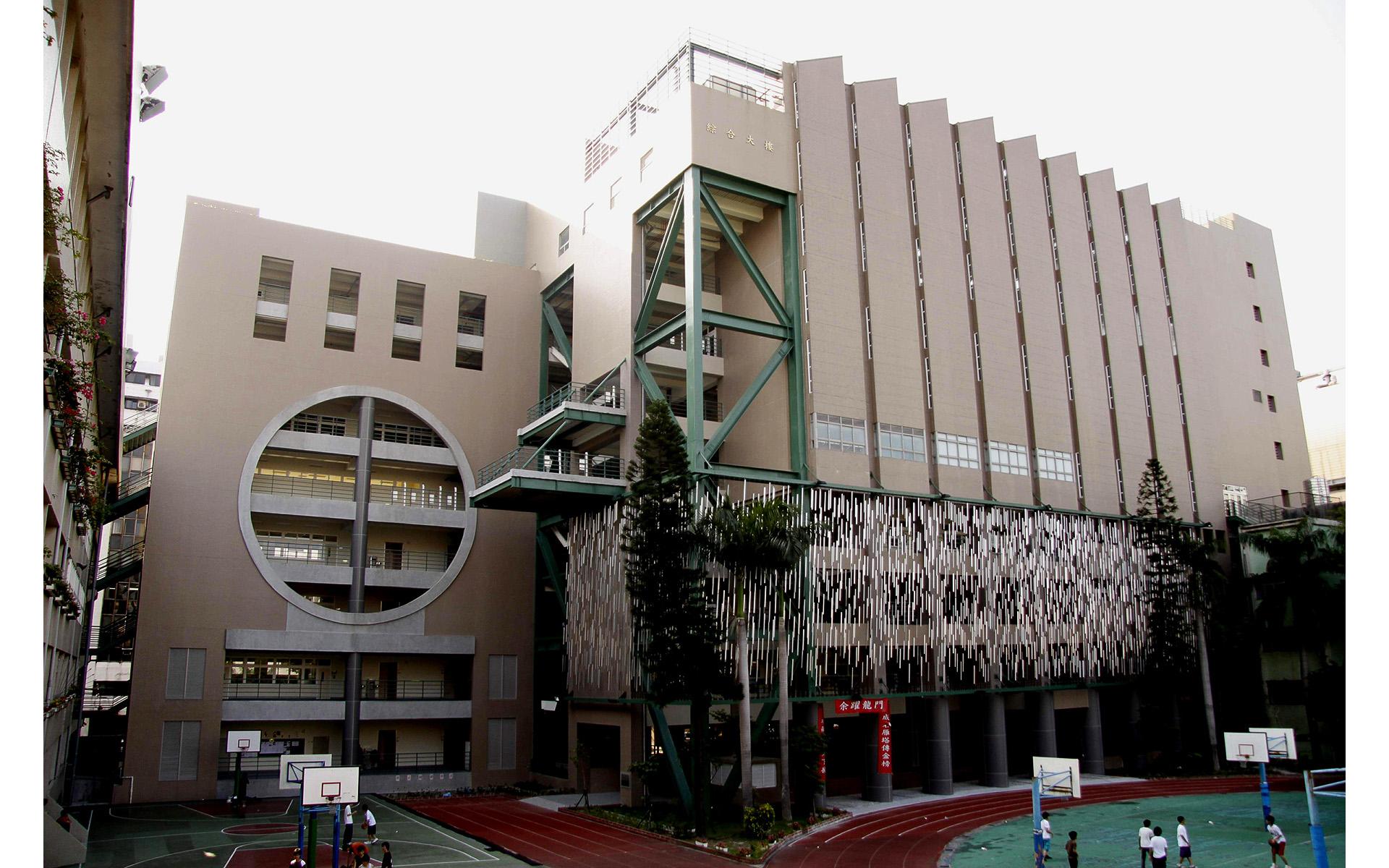 台北成功高中體育館及力行館