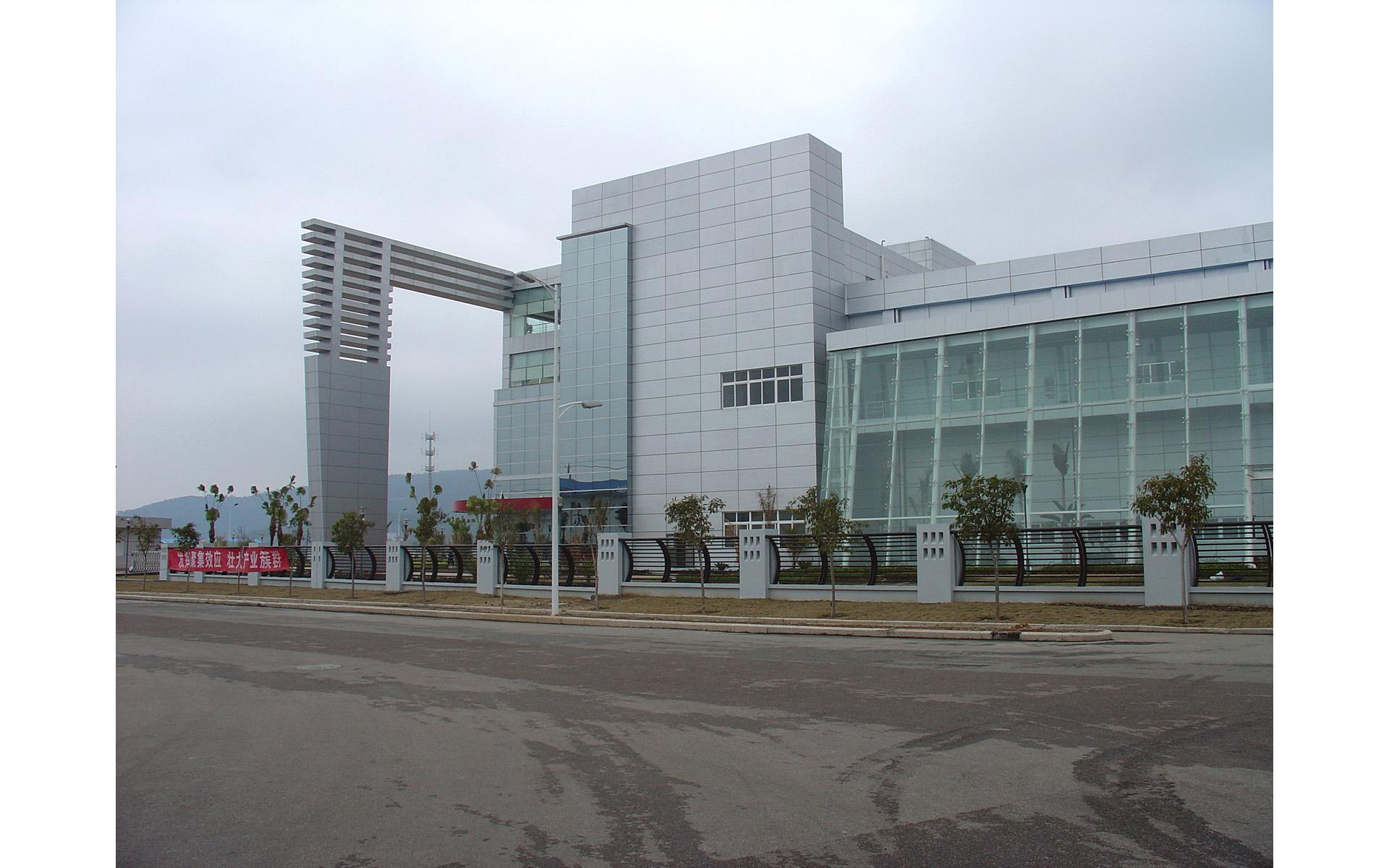 中華映管福州廠