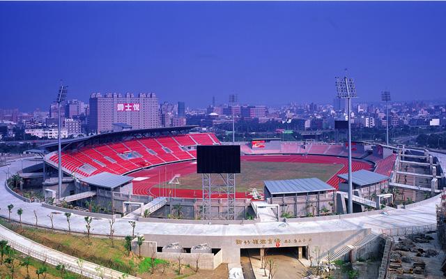 新竹縣立體育場
