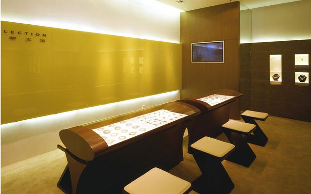 翠之寶珠寶展示中心