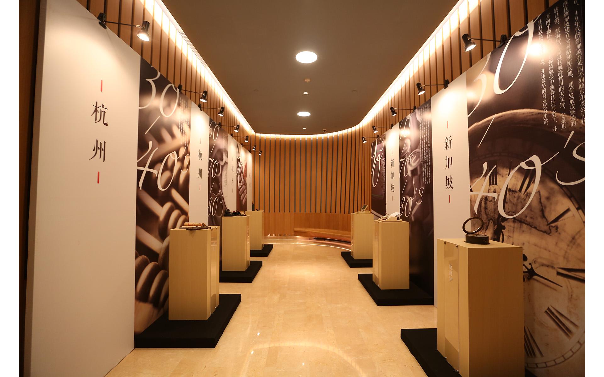 杭州來福士銷售中心