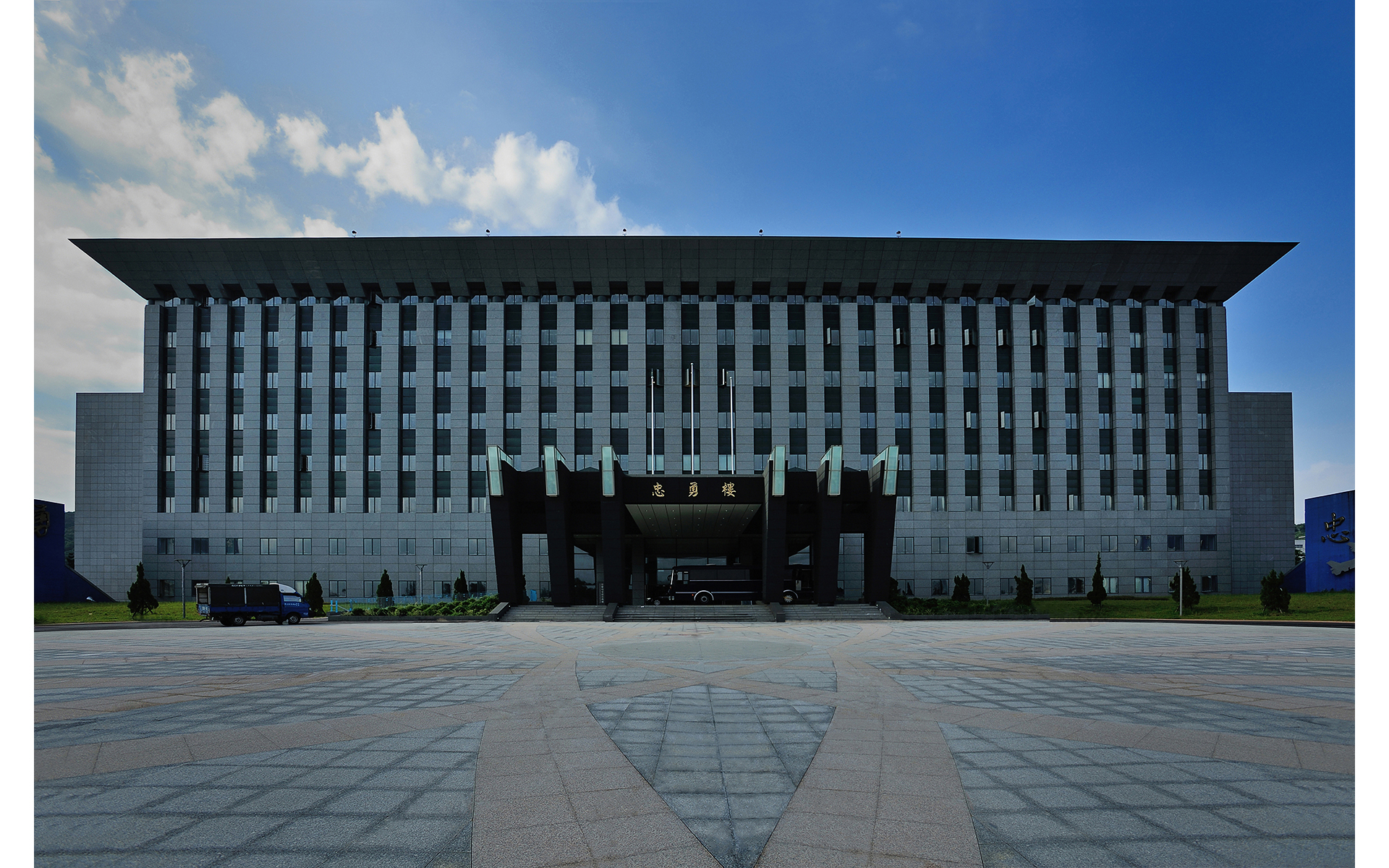 台北空軍總部